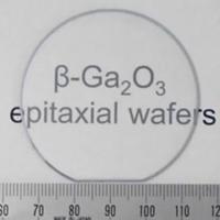 図1 ϕ 2インチGa2O3エピタキシャルウエハ