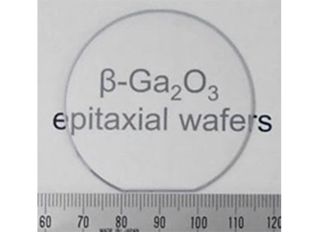 世界初、量産化に成功した酸化ガリウム2インチエピウエハ